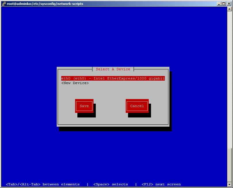 Настройка сети CentOS 6 (20)