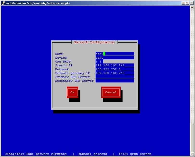 Настройка сети CentOS 6 (21)