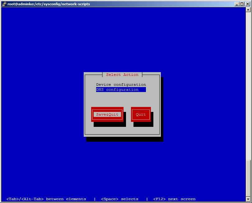 Настройка сети CentOS 6 (24)