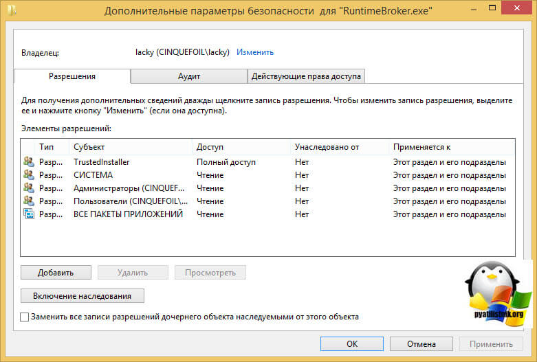 runtimebroker exe windows 10-4