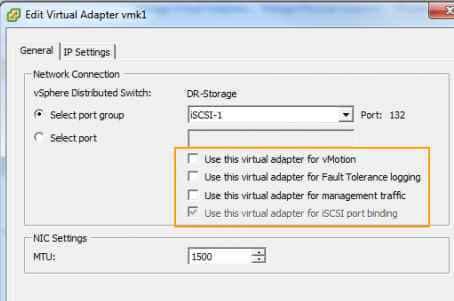 Через какой порт VMkernel идет трафик NFS в VMware vSphere