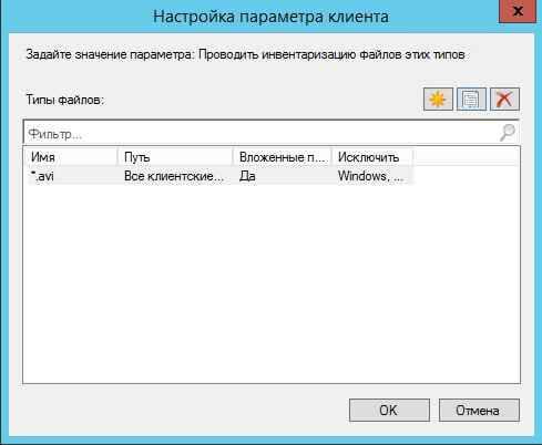Инвентаризация в sccm2012R2-11