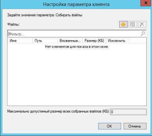 Инвентаризация в sccm2012R2-13