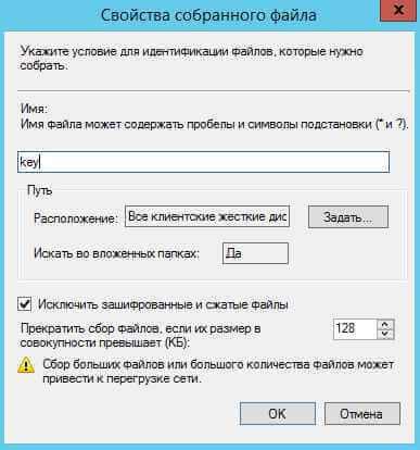 Инвентаризация в sccm2012R2-14