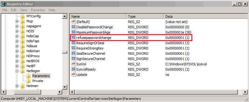 Как можно увеличить срок сброса пароля учетной записи компьютера-03