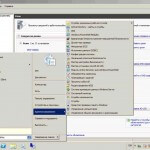 Как настроить DNS сервер в windows server 2008R2-1 часть. Создание основной и дополнительной зоны