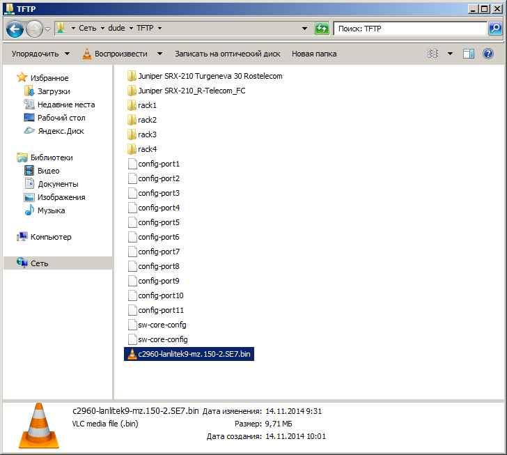 Как обновить прошивку IOS в Сisco router или switch на примере Cisco 2960+48TC-S-02