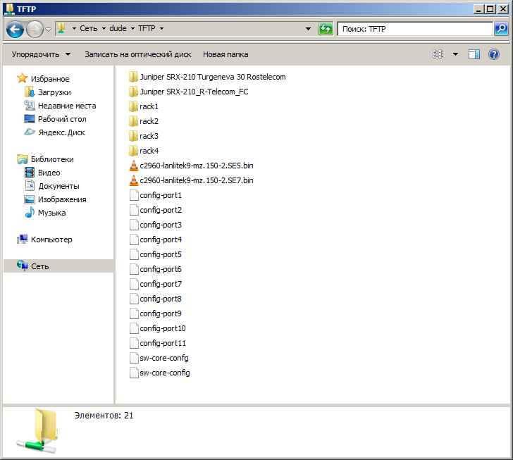 Как обновить прошивку IOS в Сisco router или switch на примере Cisco 2960+48TC-S-10