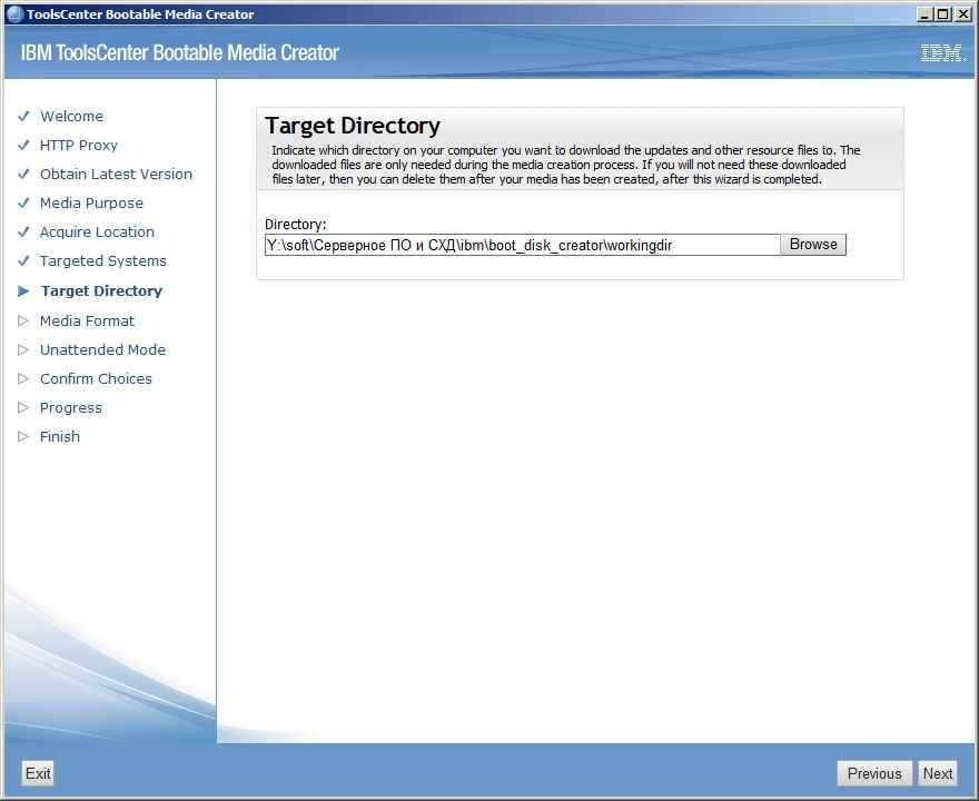 Как обновить все прошивки на IBM сервере с помощью IBM Bootable Media Creator (BoMC)-09