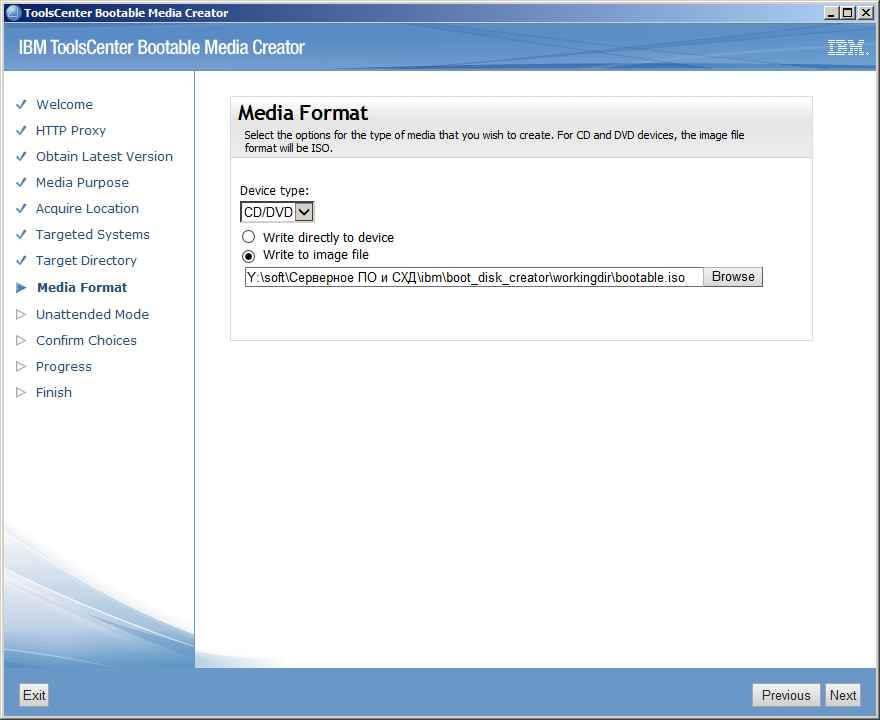 Как обновить все прошивки на IBM сервере с помощью IBM Bootable Media Creator (BoMC)-10