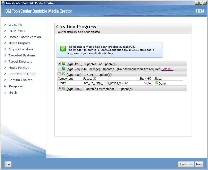Как обновить все прошивки на IBM сервере с помощью IBM Bootable Media Creator (BoMC)-15