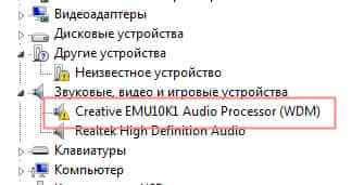 Как отключить проверку цифровой подписи драйвера в Windows 7-02