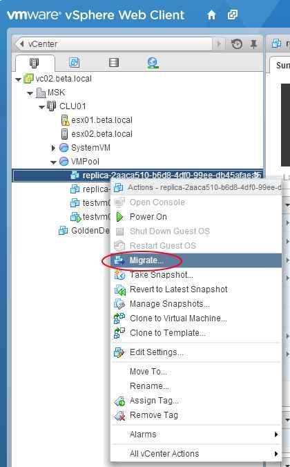 Как сменить сеть для Linked-clone ВМ в VMware View-12