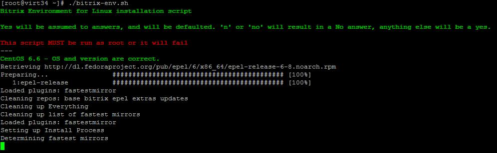 Как установить 1С Битрикс (Bitrix) на CentOS 6.6-12