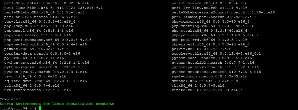 Как установить 1С Битрикс (Bitrix) на CentOS 6.6-14