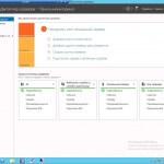 Как установить DNS в Windows server 2012R2