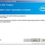 Как установить Intel SSD Toolbox