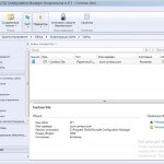 Как установить SCCM (System Center Configuration Manager) 2012R2 в windows server 2012R2 — часть 10. Как автоматически обновить клиента.