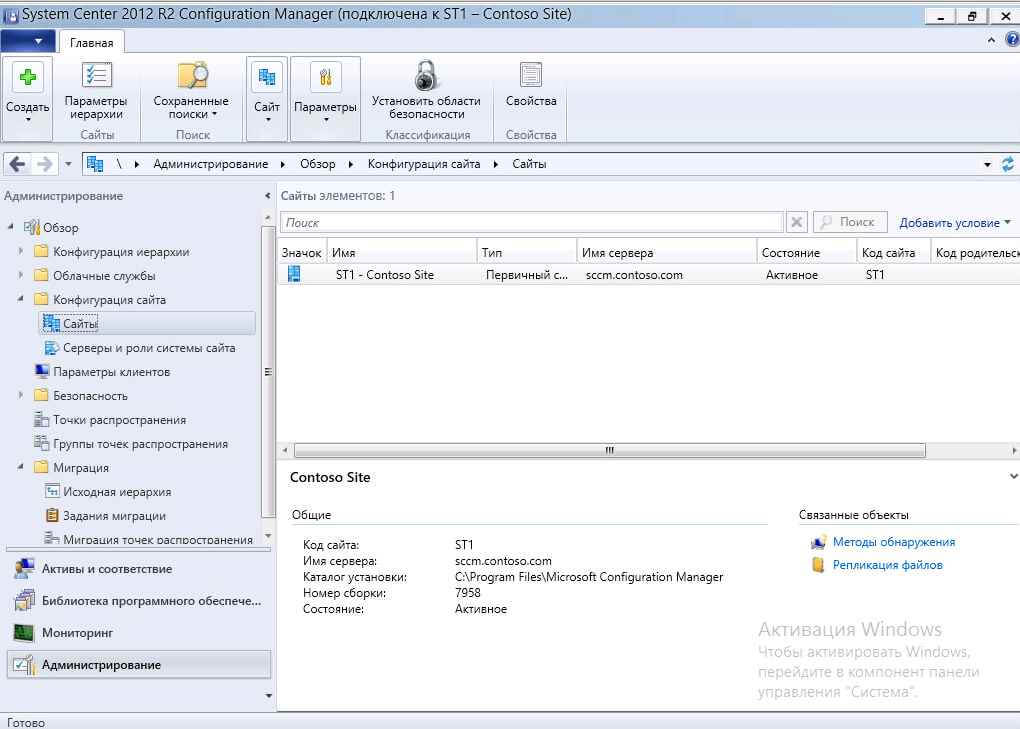 Как установить SCCM (System Center Configuration Manager) 2012R2 в windows server 2012R2 — часть 10. Как автоматически обновить клиента.-01
