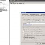 Автоматизированная установка клиентских операционных систем при помощи Windows Deployment Services — Часть 10. Как установит файл ответов на WDS