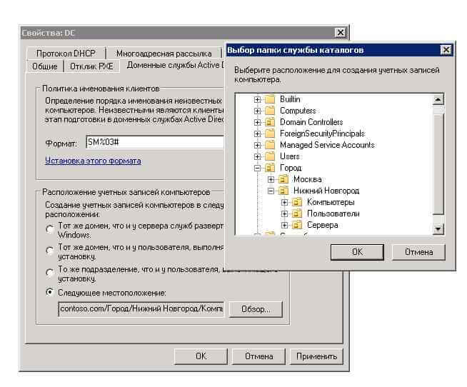 Как установит файл ответов на WDS-03