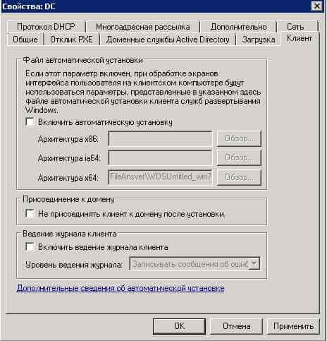 Как установит файл ответов на WDS-04