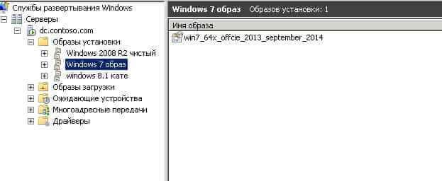 Как установит файл ответов на WDS-06