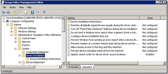 Как установить устройство в Windows 7 без прав администратора-02