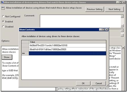 Как установить устройство в Windows 7 без прав администратора-04