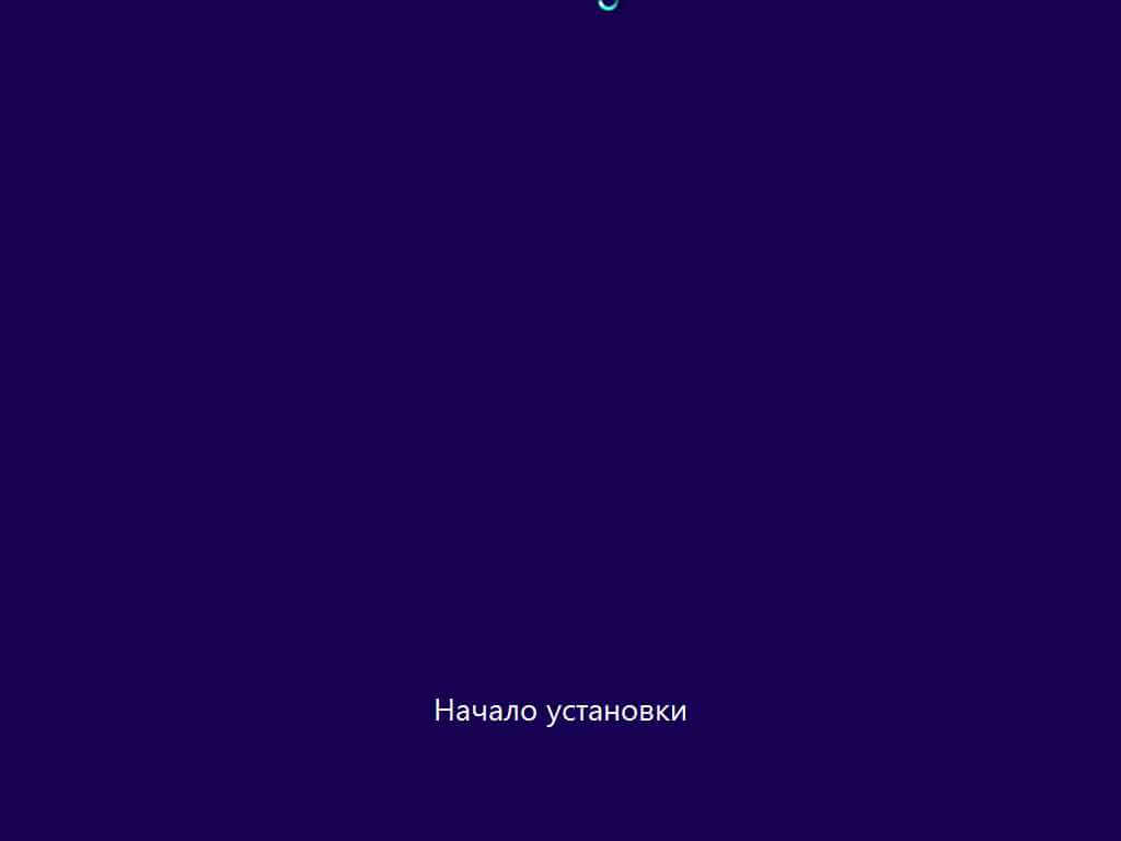 Как установить windows 8.1-03