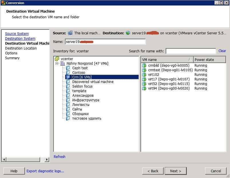 Как виртуализовать физический сервер с помощью VMware vCenter Converter Standalone 5.x.x-05