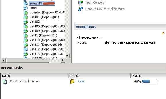 Как виртуализовать физический сервер с помощью VMware vCenter Converter Standalone 5.x.x-09