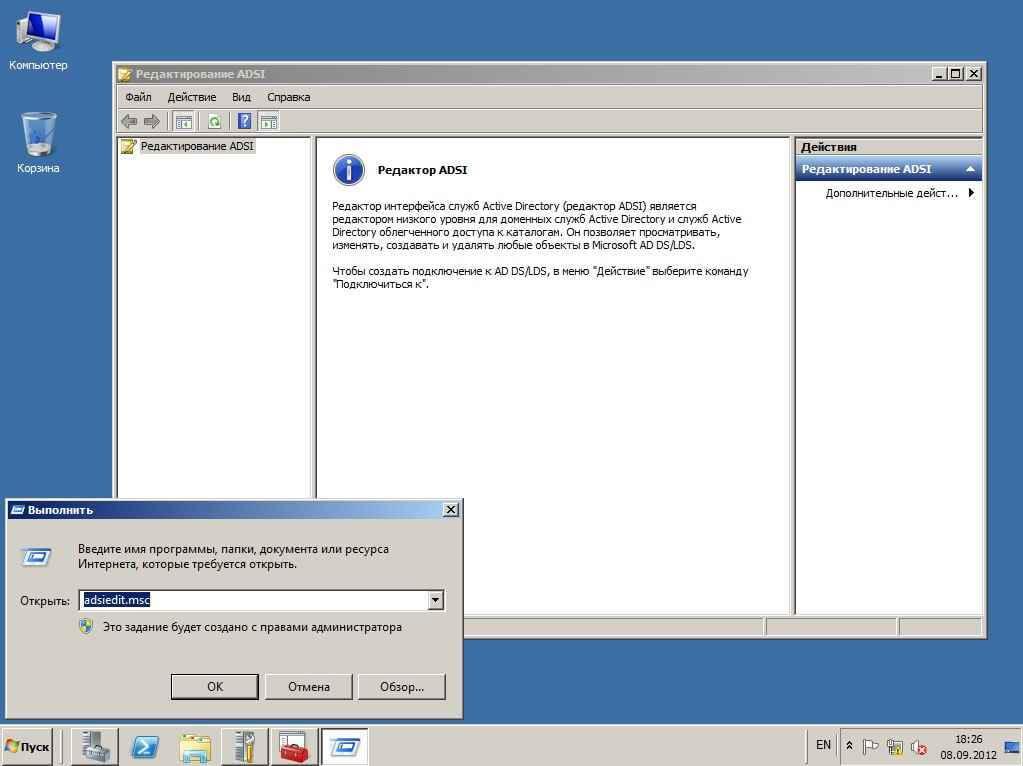 Код события 10154 Источник Microsoft-Windows-WinRM-01