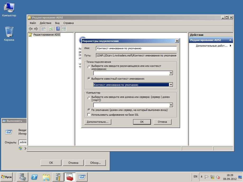 Код события 10154 Источник Microsoft-Windows-WinRM-02