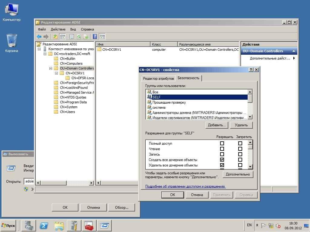 Код события 10154 Источник Microsoft-Windows-WinRM-03