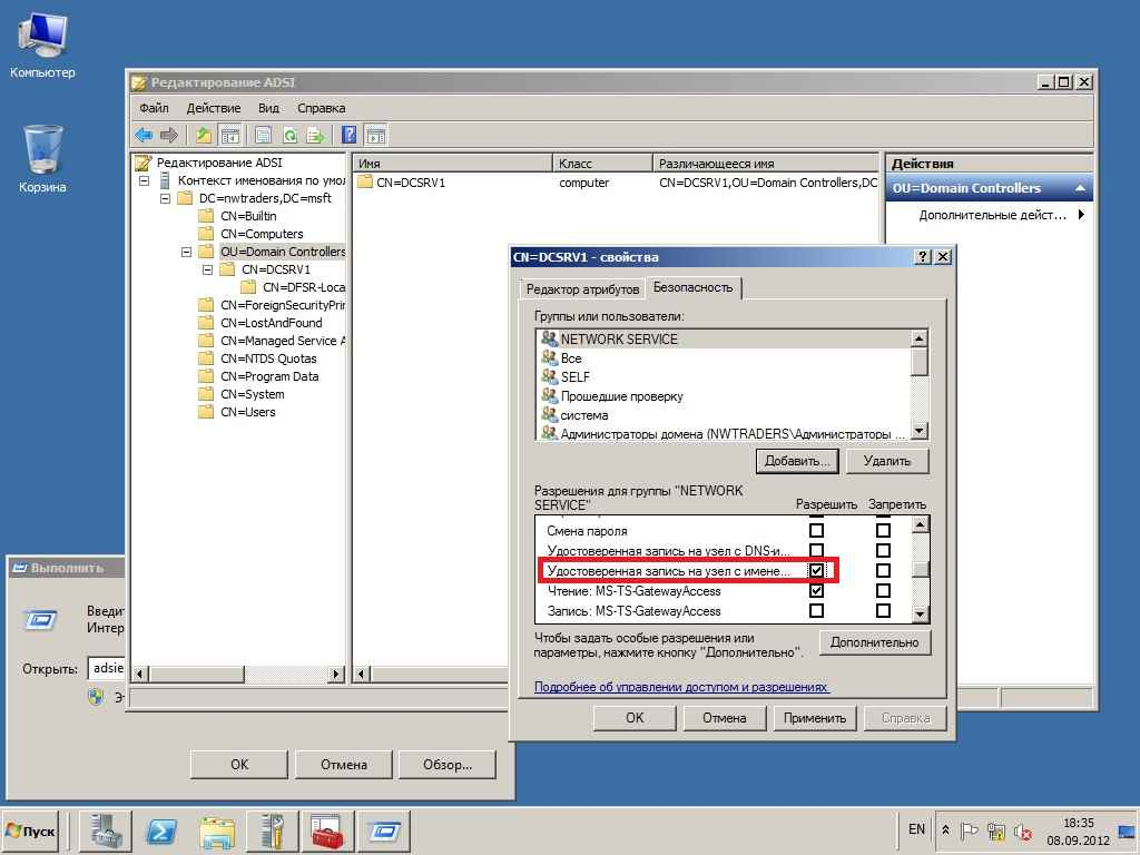 Код события 10154 Источник Microsoft-Windows-WinRM-05