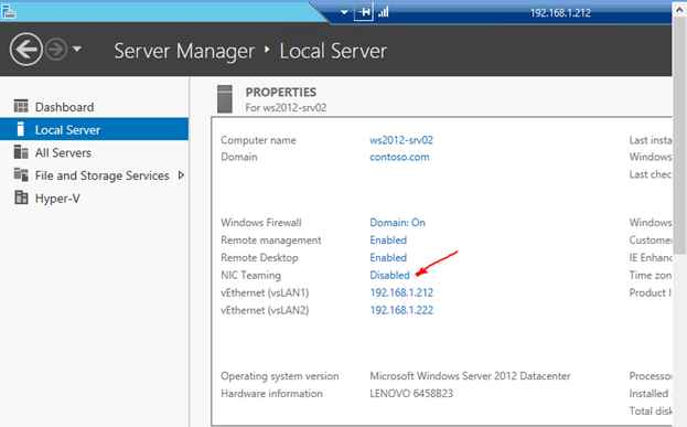 NIC Teaming в Windows Server 2012R2-02