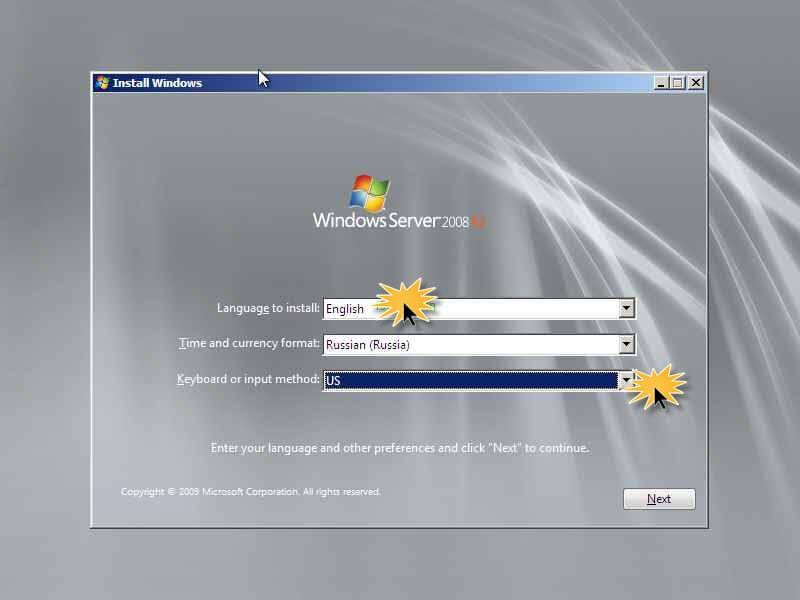 Не удается запустить Управление виртуальными машинами Hyper-V-04