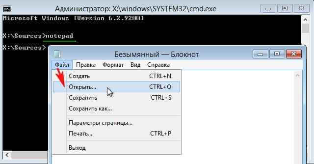 Ошибка А disk read error occurred press ctrl+alt+del to restart-24