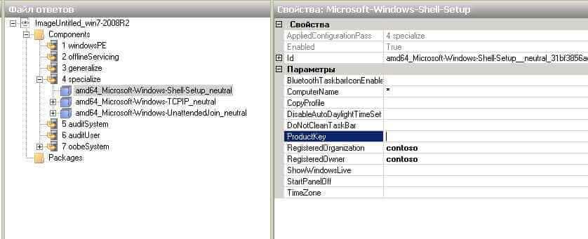 Создаем файл ответов для windows 7-2008R2-25