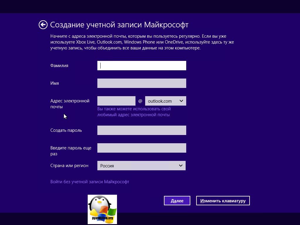 чистая установка windows 8.1 диска-2