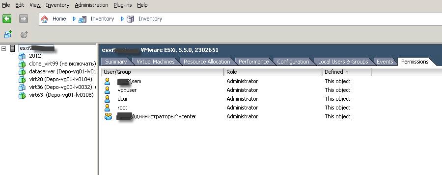 Как дать права на отдельную виртуальную машину в vCenter и ESXI 5.x.x-09