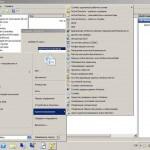 Как настроить гранулированные политики паролей или PSO (password setting object) в windows server 2008R2