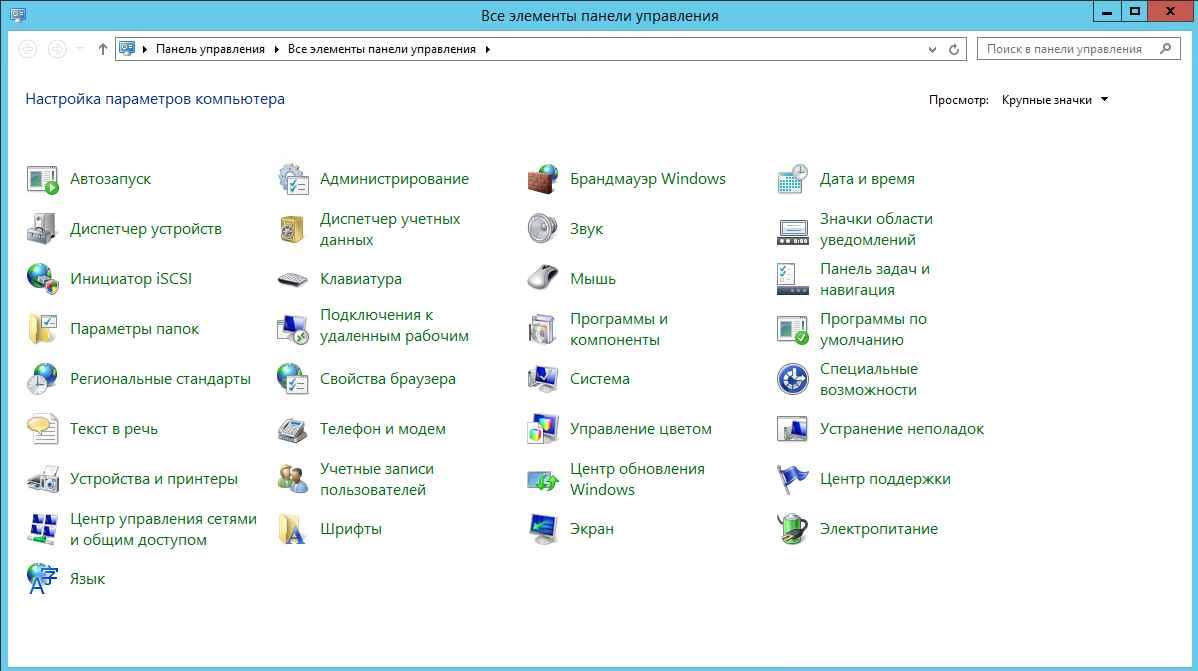Как настроить гранулированные политики паролей или PSO (password setting object) в windows server 2012R2-02