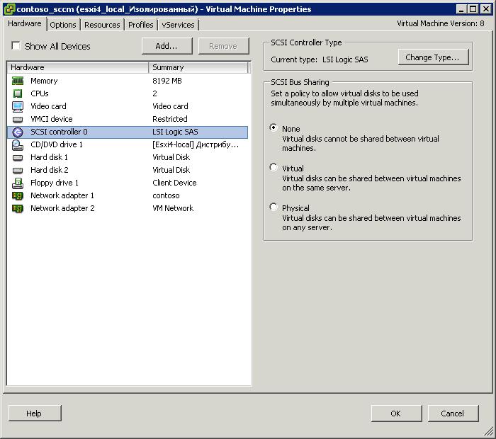Как настроить оборудование виртуальной машины в ESXI 5.x.x-05