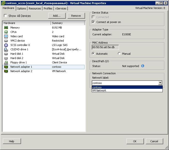 Как настроить оборудование виртуальной машины в ESXI 5.x.x-08