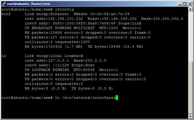 Как настроить статический ip адрес (сеть) в Ubuntu 14.X-01