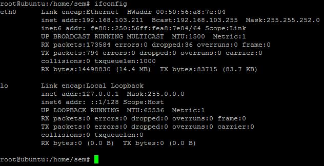 Как настроить статический ip адрес (сеть) в Ubuntu 14.X-06
