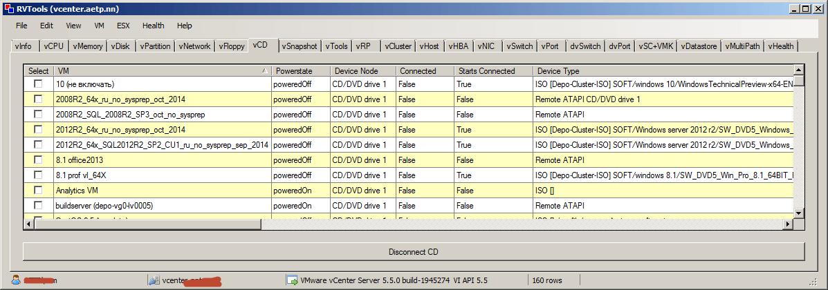 Как обновить VMware Tools для нескольких виртуальных машин одновременно без перезагрузки-2 часть через утилиту RVTools-02
