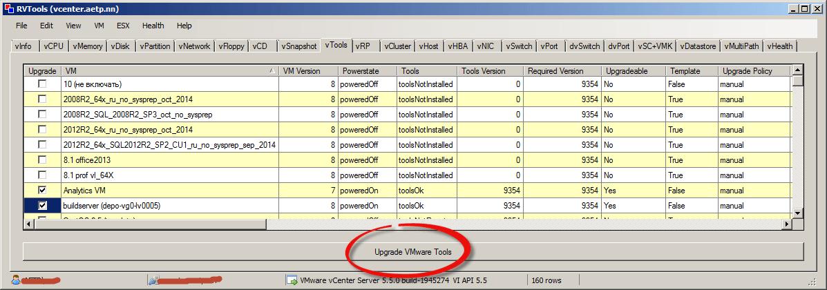 Как обновить VMware Tools для нескольких виртуальных машин одновременно без перезагрузки-2 часть через утилиту RVTools-03
